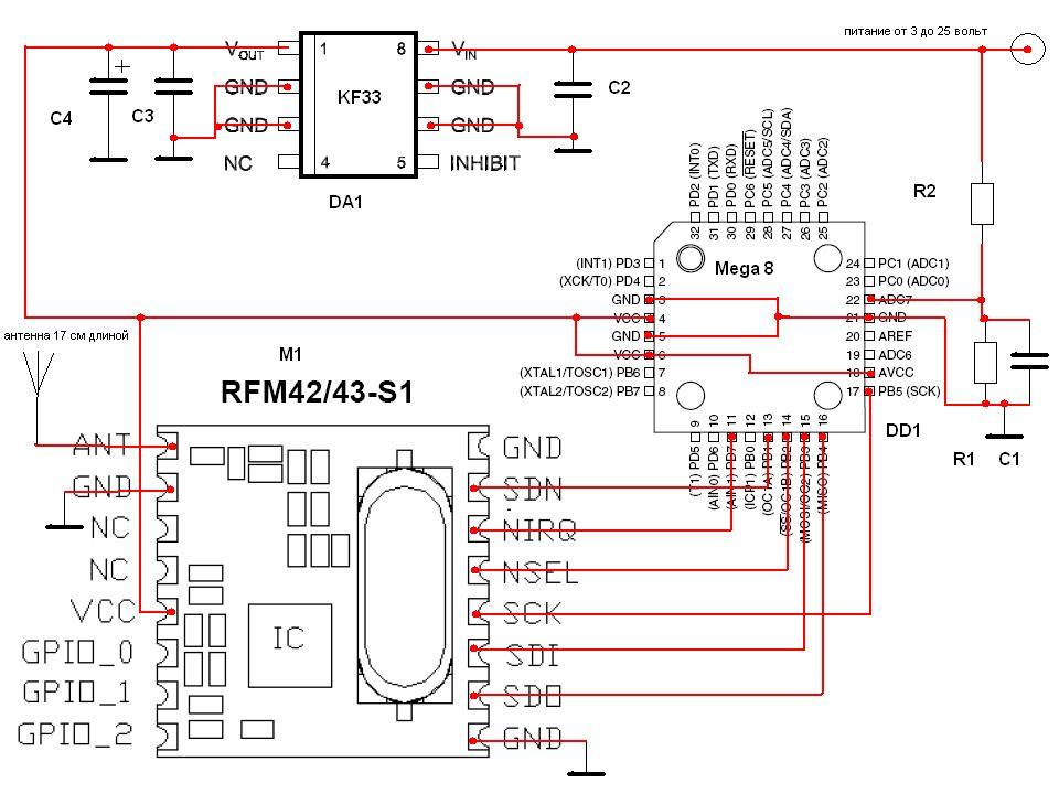 47 килоом всем еще проект на модулях rfm используем rfm42
